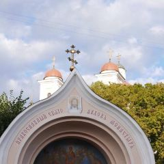 Orthodox Church of the Holy Spirit User Photo