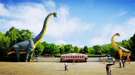 西峽恐龍遺跡園