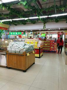 万家惠超市-万宁-william0818