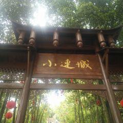 Little Liancheng User Photo