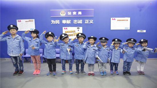 艾肯(I CAN)夢想城兒童職業體驗館