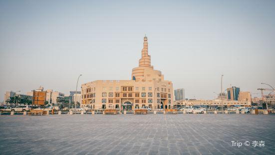 法納爾卡達伊斯蘭文化中心
