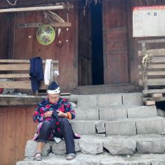 Yaoshan Ancient Village User Photo