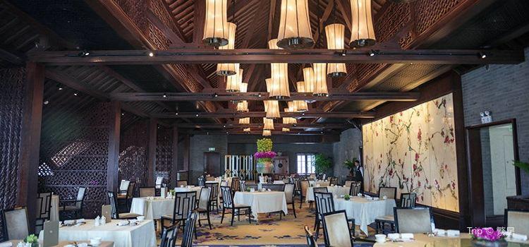 Wei Jing Ge ( Waldorf Astoria Shanghai The Bund )3