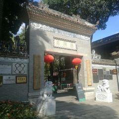 Qinghui Garden User Photo