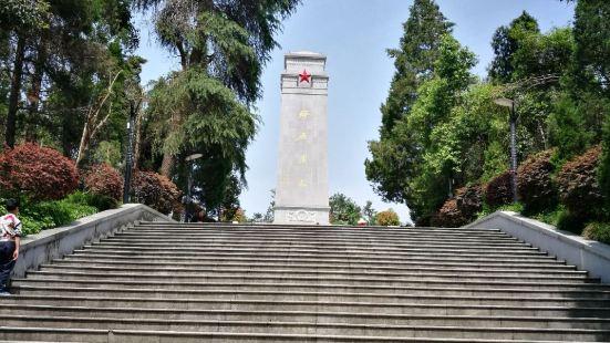 金寨革命烈士博物館