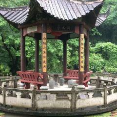 Tongtian Waterfall User Photo
