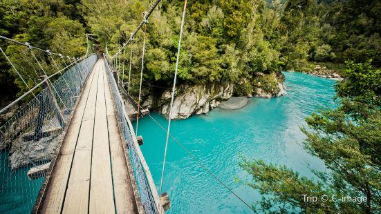 Hokitika Gorge Scenic Reserve