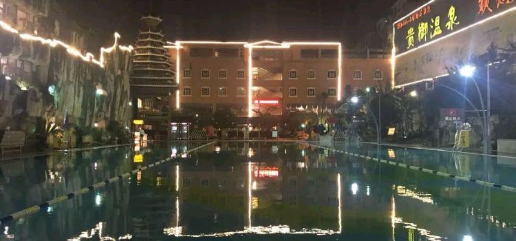Guiyu Hot Springs