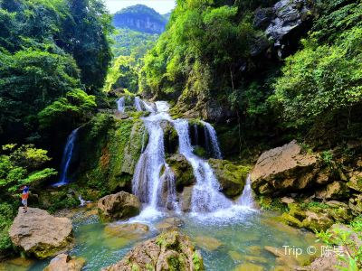 Libo Maolan National Nature Reserve