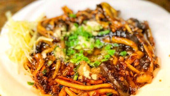 Xie He Restaurant( Feng Huang Street )