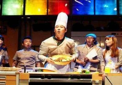 뮤지컬 셰프(CHEF:비밥의 새로운 이름)