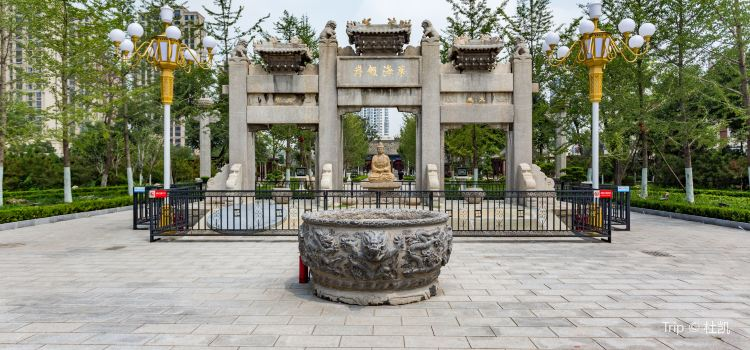Prince Zhuang's Mansion3