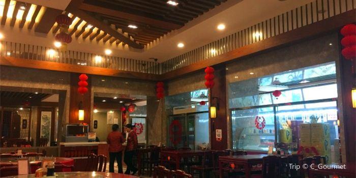 Yong He Yuan Restaurant