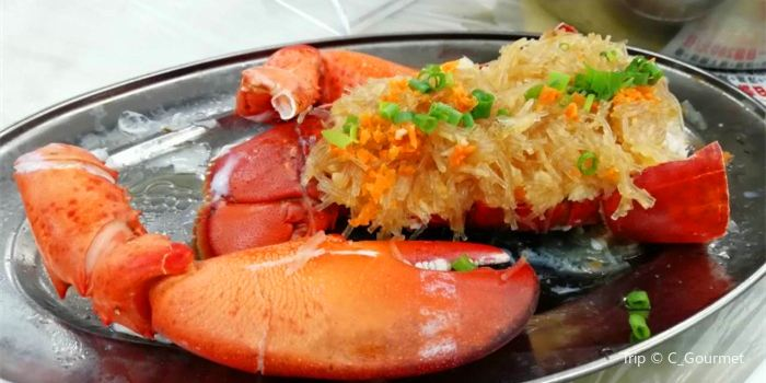 SanYa A Lang Seafood JiaGong ( Da Dong Hai Guan Jing )