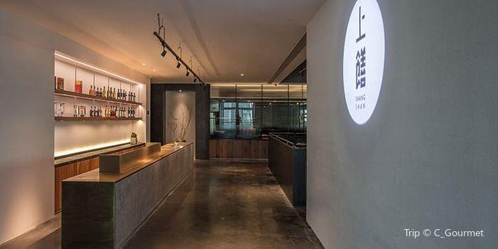 Shang Shan · China Kitchen( Jian Fa JFC Pin Shang Centre )1