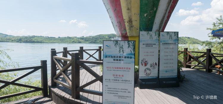 Longxing Island3