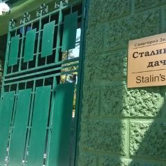 Stalin's Villa in Sochi User Photo