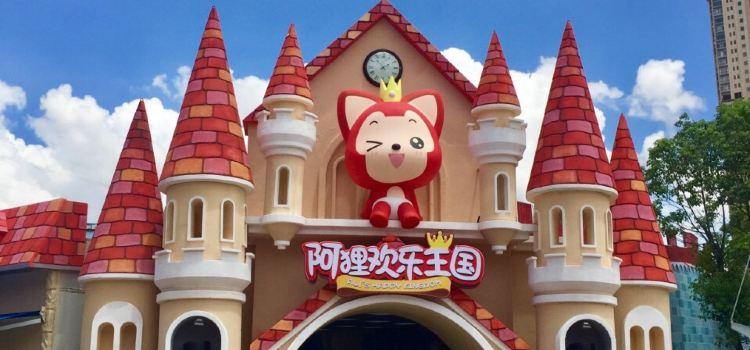 Nanning Wanda Amusement Park1