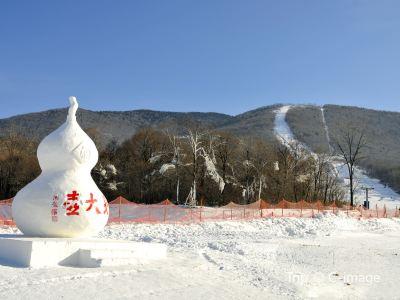北大壺滑雪場