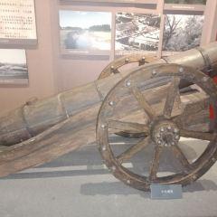 Heilongjiang Revolution Museum User Photo