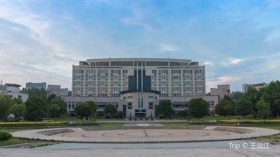 浙江傳媒學院