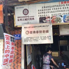Quanzhou Bell Tower User Photo