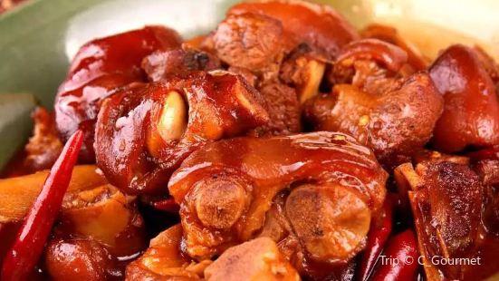 Yong Xia Snack