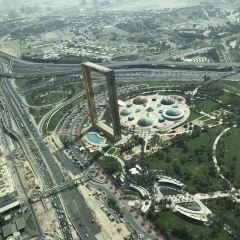 Dubai Frame User Photo