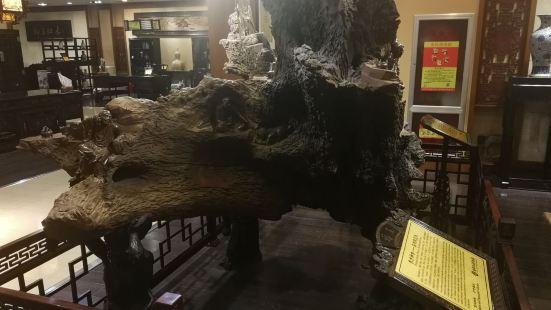 Fuwang Mahogany Museum