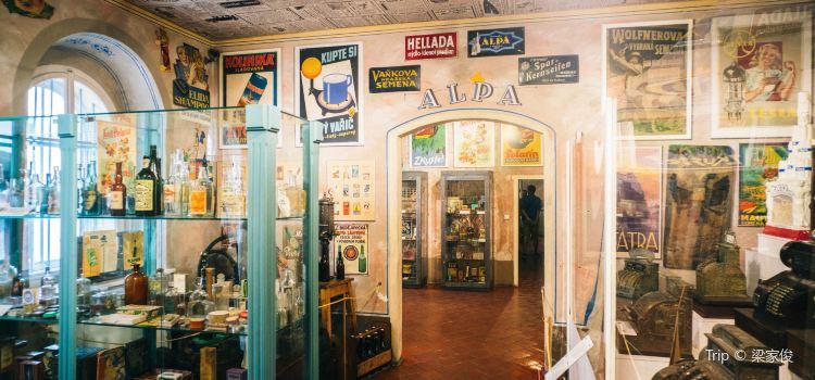 Obchodu Museum3