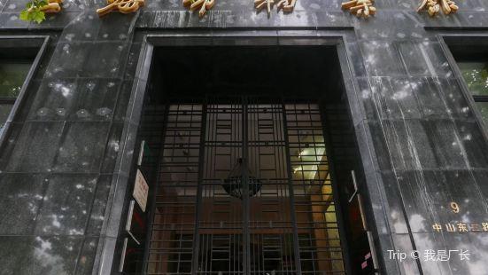法國郵船公司舊址
