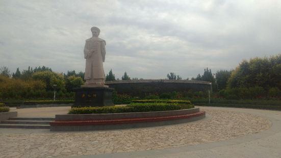 Xiangtao Park