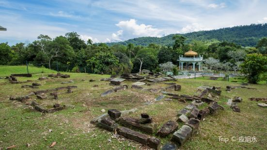Kota Batu Archaeological Park