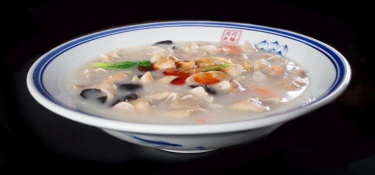 Lao Luoyang Noodle House( Da Xue Road )1
