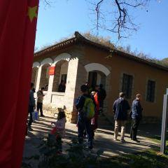 Yan'an Culture Artistic Center User Photo