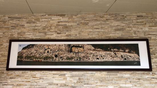 洛陽龍門博物館