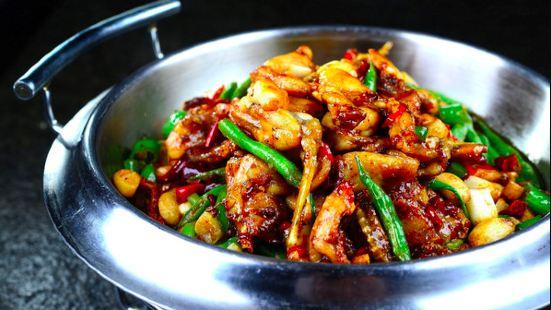 Li Bistro· Jia Cuisine( Wu Shang Zhong Yuan Square )