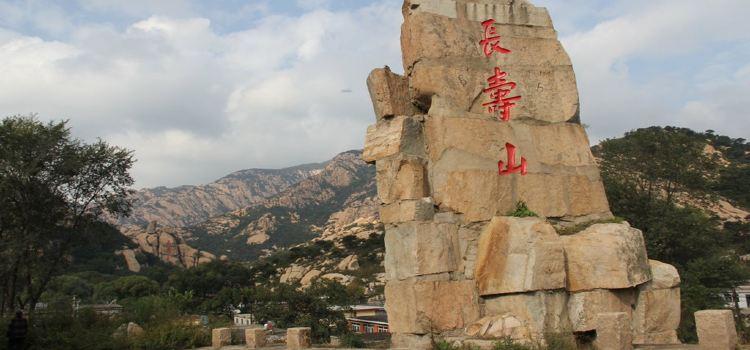 竹林長壽山