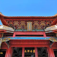 Tingzhou Confucian Temple User Photo
