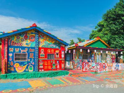 Rainbow Village