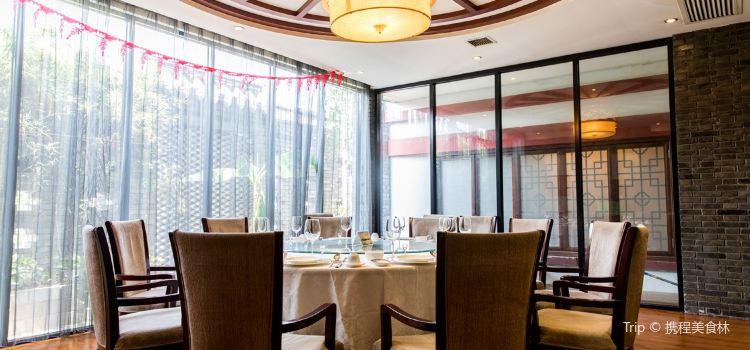 Haishi Shancai Restaurant3