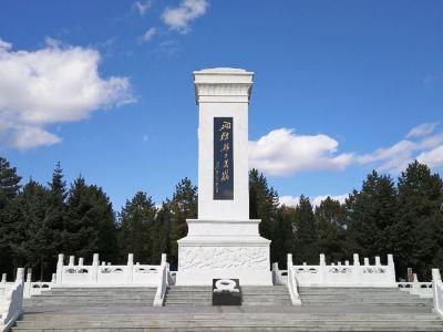 西滿革命烈士陵園