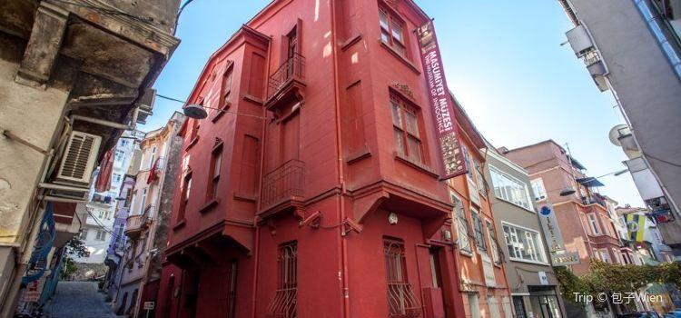 Museum of Innocence