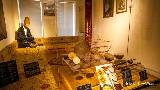 Galata Mevlevi Museum
