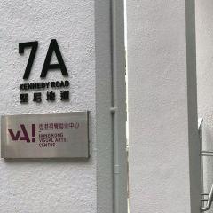 Hong Kong Visual Arts Centre User Photo