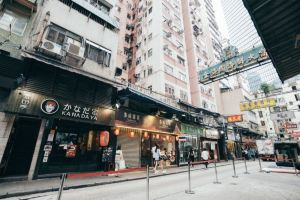 Hong Kong,Recommendations