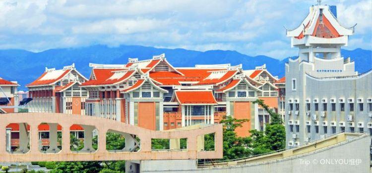 Jimei University3