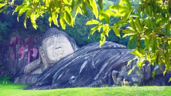 Taojin Mountain
