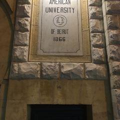 貝魯特美國大學用戶圖片